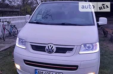 Характеристики Volkswagen Caravelle Минивэн