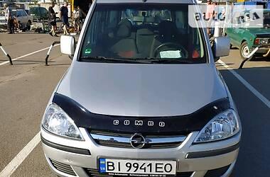 Характеристики Opel Combo пасс. Минивэн