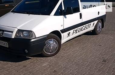 Характеристики Peugeot Expert пасс. Минивэн