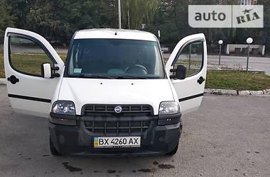 Цены Fiat Минивэн в Хмельницком