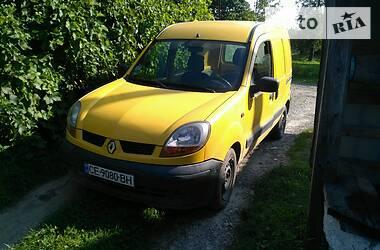 Характеристики Renault Kangoo груз. Мінівен