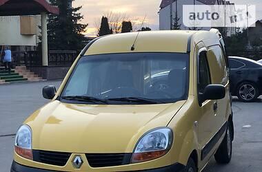 Характеристики Renault Kangoo груз. Минивэн