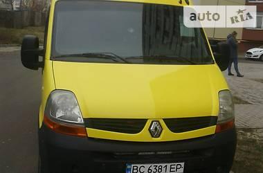 Характеристики Renault Master пасс. Минивэн