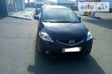 Ціни Mazda Мінівен