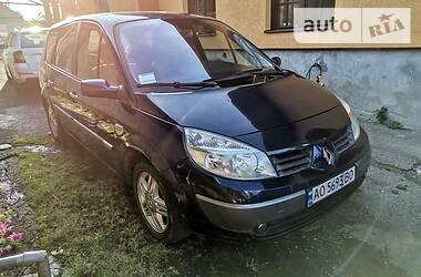 Характеристики Renault Megane Минивэн