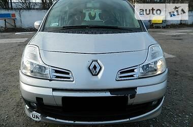 Характеристики Renault Modus Минивэн
