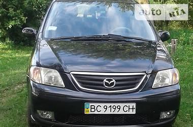 Характеристики Mazda MPV Минивэн