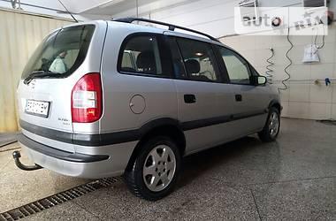 Ціни Opel Мінівен