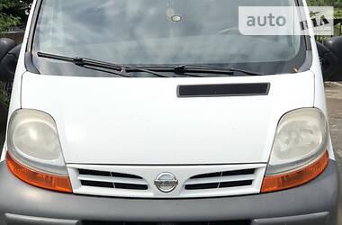 Характеристики Nissan Primastar пасс. Мінівен