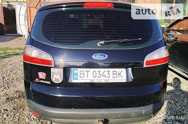 Характеристики Ford S-Max Минивэн