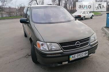 Характеристики Opel Sintra Мінівен