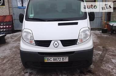 Характеристики Renault Trafic груз. Минивэн