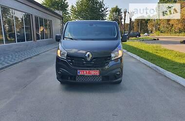 Характеристики Renault Trafic груз. Мінівен