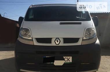 Цены Renault Trafic пасс. Минивэн