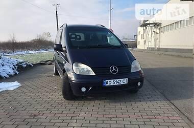 Характеристики Mercedes-Benz Vaneo Мінівен