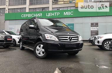 Характеристики Mercedes-Benz Viano Минивэн