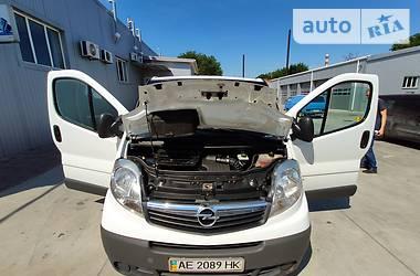 Характеристики Opel Vivaro груз. Минивэн