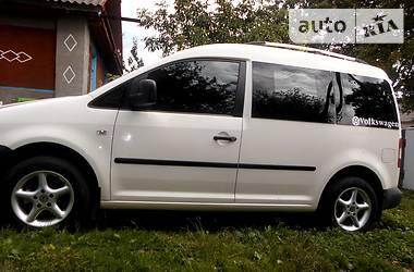 Цены Volkswagen Минивэн в Хмельницком