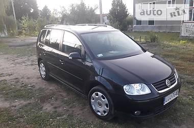 Цены Volkswagen Минивэн в Одессе