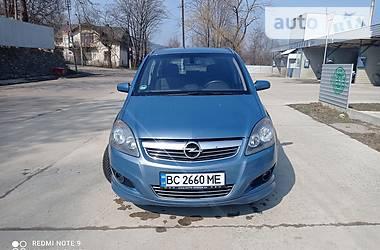 Характеристики Opel Zafira Мінівен