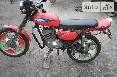 Мінськ 125  1989