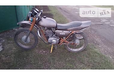 Мінськ 125  1992