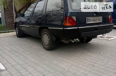 Mitsubishi Lancer glx 1987
