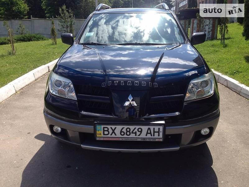 Универсал Mitsubishi Outlander