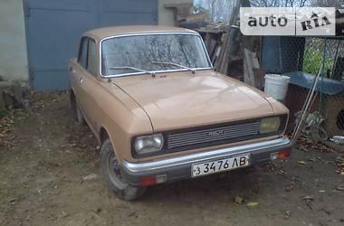 Москвич / АЗЛК 2140 SL 1987