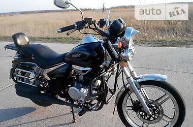 Ціни Zongshen Мотоцикл Круізер