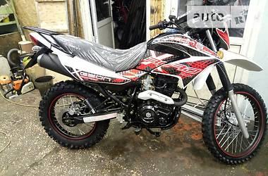 Ціни Geon Мотоцикл Позашляховий (Enduro)