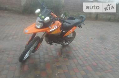 Ціни Shineray Мотоцикл Позашляховий (Enduro)