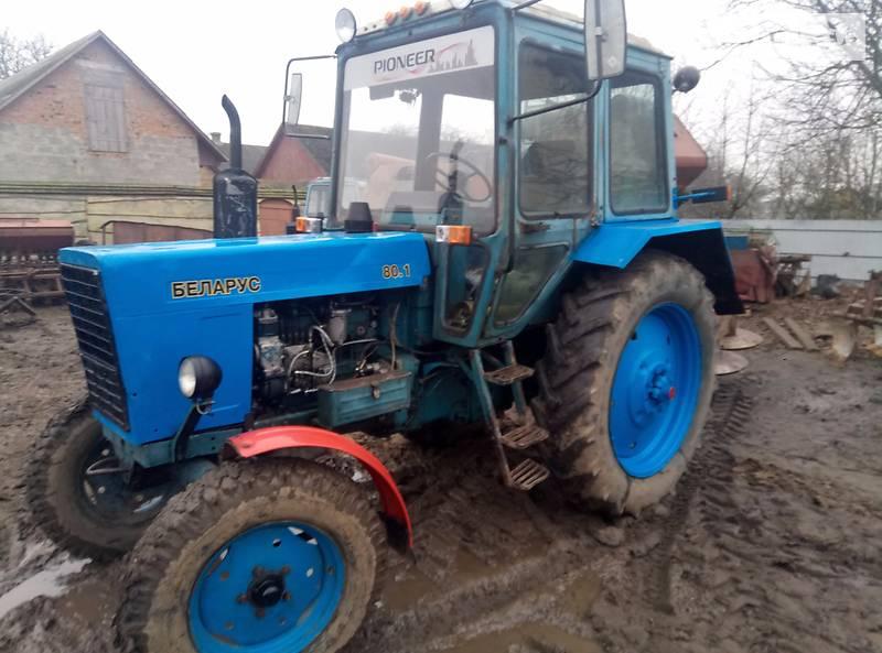 Купить трактор МТЗ. Б/У или новый. Цены. Фото.