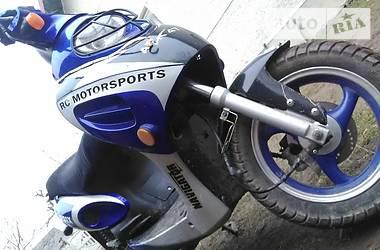 Navigator Grand prix  2008
