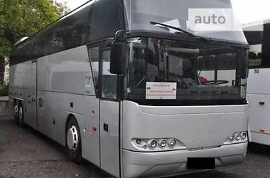 Одесса варна автобус цена