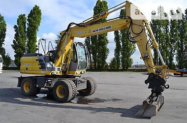 New Holland MH Plus 2005