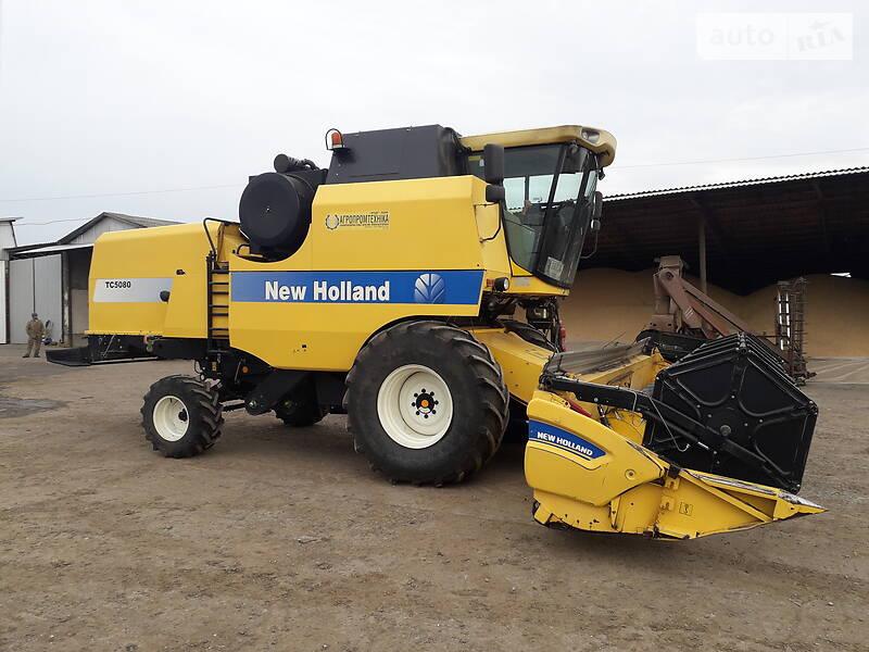 New Holland TC 5080