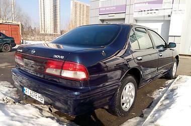 Nissan Maxima QX  1997