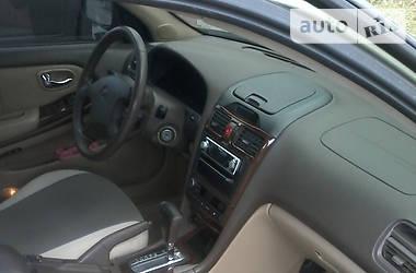 Nissan Maxima QX  2001