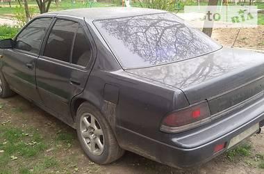 Nissan Maxima  1992