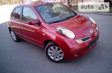Nissan Micra 1.4i- FUL 2009