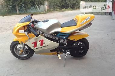 Nitro Pocket bike  2010