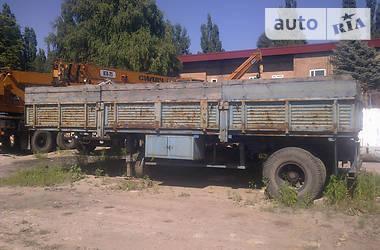 ОДАЗ 9357  1990