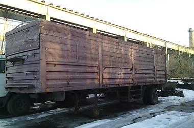 ОДАЗ 9370  1992