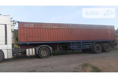 ОДАЗ 9385  1993