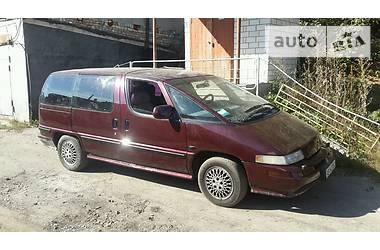 Oldsmobile Silhouette  1991