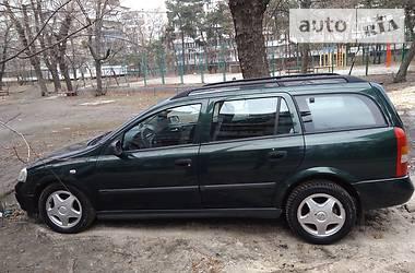 Opel Astra G 1.6 1999