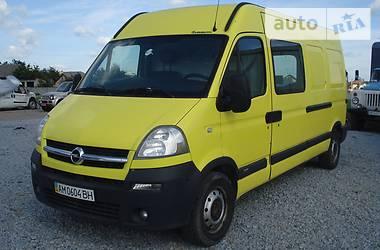 Opel Movano груз. MAXI 2009