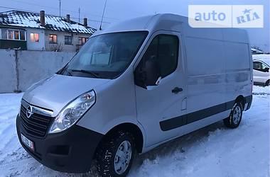 Opel Movano груз. BiTurbo 2015