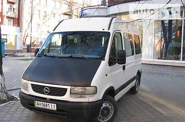 Opel Movano пасс.  2002